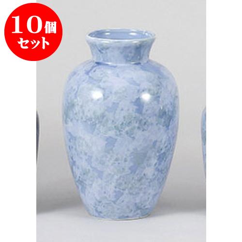 10個セット 仏具 大理石調夏目花瓶7.0グリーン [22cm] 仏具 神具 供養 お墓 仏壇 お盆 お彼岸