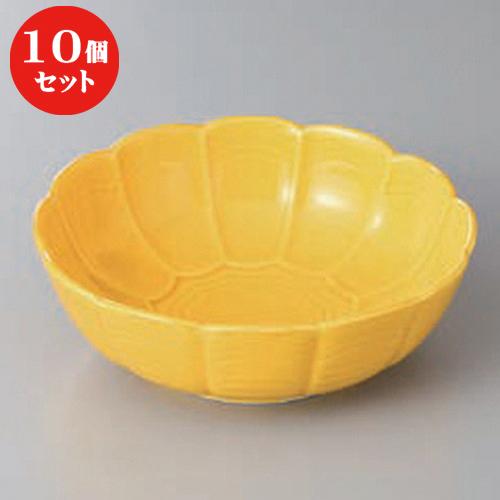 10個セット ☆ 中鉢 ☆黄菊型カゴメ鉢 [ 14.2 x 5cm ] 【 料亭 旅館 和食器 飲食店 業務用 】