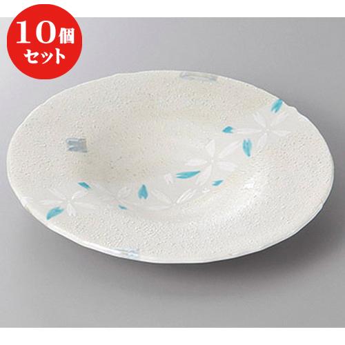 10個セット ☆ 前菜皿 ☆ラスター帯白花散らし7.0スープ型皿 [ 21.2 x 3.5cm ] 【 料亭 旅館 和食器 飲食店 業務用 】