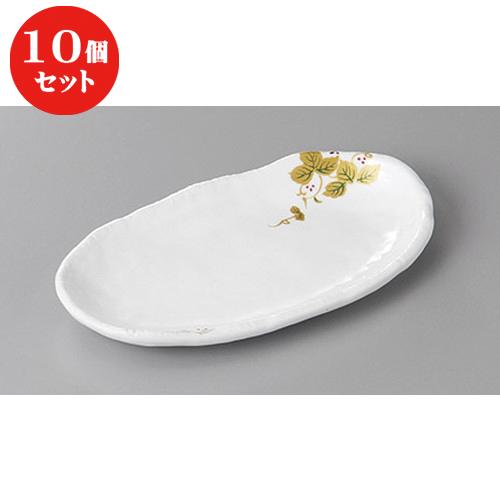10個セット ☆ 付出皿 ☆金銀ぶどう絵楕円皿 [ 20 x 11 x 2.4cm ] 【 料亭 旅館 和食器 飲食店 業務用 】