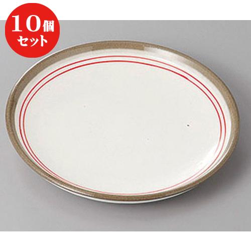 10個セット ☆ 組皿 ☆赤ライン6.0平皿 [ 20.3 x 2.5cm ] 【 料亭 旅館 和食器 飲食店 業務用 】