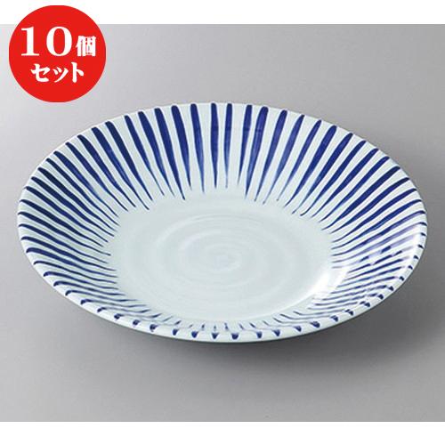 10個セット ☆ 丸盛皿 ☆藍十草7.5皿 [ 23.3 x 4.2cm ] 【 料亭 旅館 和食器 飲食店 業務用 】