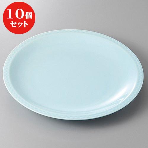 10個セット ☆ 萬古焼盛皿 ☆青地10号ダイヤ皿 [ 32 x 3.5cm ] 【 料亭 旅館 和食器 飲食店 業務用 】