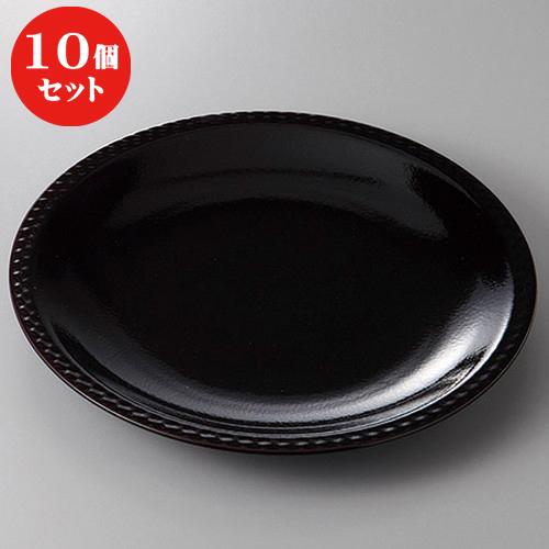 10個セット ☆ 萬古焼盛皿 ☆柚子天目10号ダイヤ皿 [ 32 x 3.5cm ] 【 料亭 旅館 和食器 飲食店 業務用 】