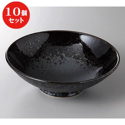 10個セット ☆ 盛鉢 ☆黒真珠8寸盛鉢 [ 24.2 x 7.5cm ] 【 料亭 旅館 和食器 飲食店 業務用 】