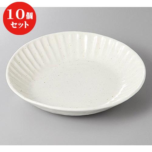 10個セット ☆ 盛鉢 ☆白マットソギ7.0皿 [ 23 x 21.5 x 4.5cm ] 【 料亭 旅館 和食器 飲食店 業務用 】
