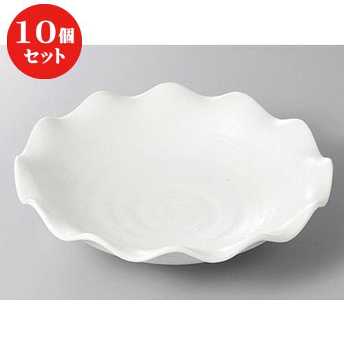 10個セット ☆ 盛鉢 ☆白釉波型鉢 [ 19.2 x 4.7cm ] 【 料亭 旅館 和食器 飲食店 業務用 】