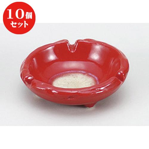10個セット ☆ 灰皿 ☆ひねり赤白色ガラス灰皿(中) [ 11.3 x 4cm ] 【 料亭 旅館 飲食店 業務用 インテリア 】