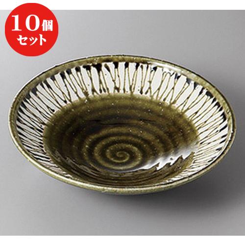 10個セット ☆ めん皿 ☆緑釉虎杖7.0盛鉢 [ 21.5 x 6cm ] 【 蕎麦屋 定食屋 和食器 飲食店 業務用 】