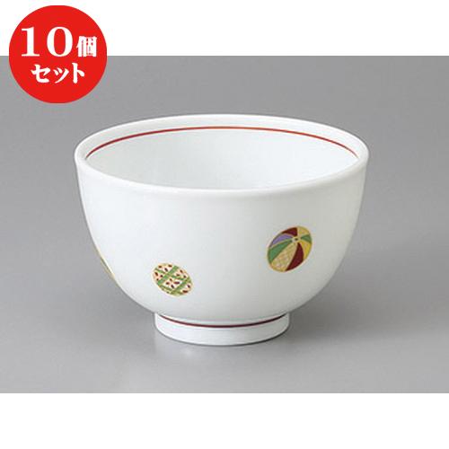 10個セット ☆ 多用碗 ☆白磁夢風船(軽量)ミニ丼 [ 12.5 x 8cm ] 【 料亭 旅館 和食器 飲食店 業務用 】
