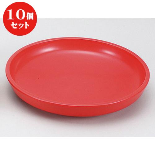 10個セット ☆ 陶板 ☆耐熱大陶板 赤 [ 31 x 5.4cm ] 【 料亭 旅館 和食器 飲食店 業務用 】