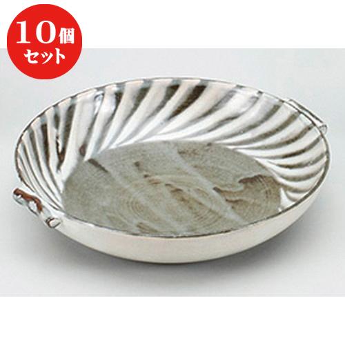 10個セット ☆ 陶板 ☆灰釉らせん土鍋皿 [ 21 x 22.5 x 4.2cm ] 【 料亭 旅館 和食器 飲食店 業務用 】