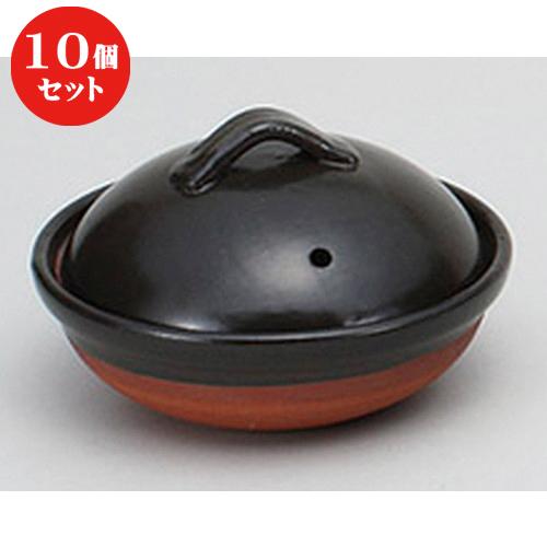 10個セット ☆ 鍋 ☆黒釉4.5号蓋物鍋 [ 14.5 x 9.5cm ] 【 料亭 旅館 和食器 飲食店 業務用 】