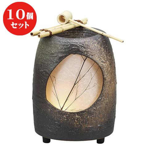 10個セット ☆ つくばい ☆あかり水流つくばい [ 33.5 x 47cm ] 【 日本庭園 ガーデニング 和風 】