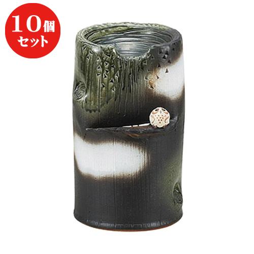 10個セット ☆ つくばい ☆ふくろう流水つくばい [ 22.5 x 23 x 36cm ] 【 日本庭園 ガーデニング 和風 】