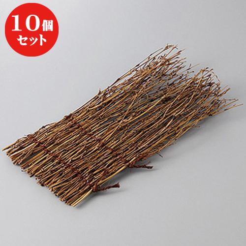 10個セット ☆ 漆器 ☆小笹皿(小) [ 16 x 9cm ] 【 料亭 旅館 和食器 飲食店 業務用 】