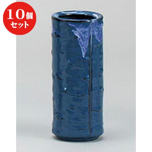10個セット☆ 神仏器 ☆ナマコ白流白樺花瓶 [ 8.2 x 19.8cm ] 【 神仏具 総金 供養 お彼岸 お盆 】