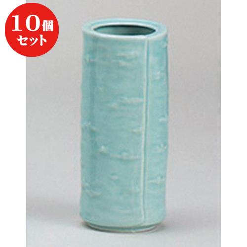 10個セット☆ 神仏器 ☆青磁白樺花瓶 [ 8.2 x 19.8cm ] 【 神仏具 総金 供養 お彼岸 お盆 】