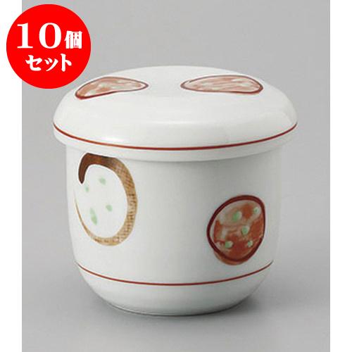 10個セットむし碗 赤絵丸紋むし碗 [7.7 x 8cm 200cc] | 茶碗蒸し ちゃわんむし 蒸し器 寿司屋 碗 人気 おすすめ 食器 業務用 飲食店 おしゃれ かわいい ギフト プレゼント 引き出物 誕生日 贈り物 贈答品