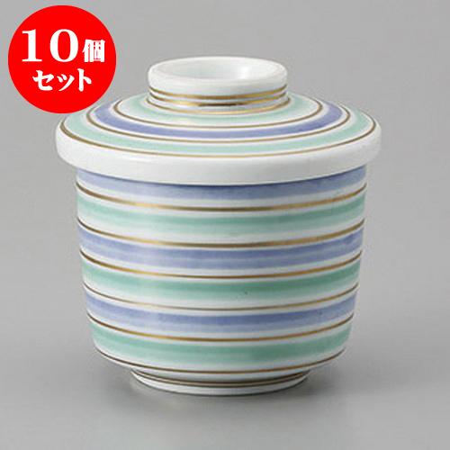 10個セット むし碗 二色筋ミニ蒸し碗 [7.7 x 7.5cm]   茶碗蒸し ちゃわんむし 蒸し器 寿司屋 碗 人気 おすすめ 食器 業務用 飲食店 おしゃれ かわいい ギフト プレゼント 引き出物 誕生日 贈り物 贈答品