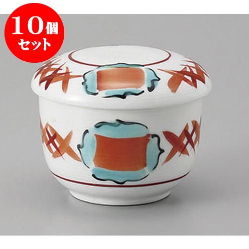 10個セット むし碗 赤絵連鎖蒸し碗 [7.4 x 6.8cm] 強化 | 茶碗蒸し ちゃわんむし 蒸し器 寿司屋 碗 むし碗 食器 業務用 飲食店 おしゃれ かわいい ギフト プレゼント 引き出物 誕生日 贈り物 贈答品