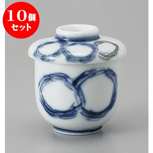 10個セット むし碗 青磁三輪小むし碗 [6.5 x 8cm]   茶碗蒸し ちゃわんむし 蒸し器 寿司屋 碗 人気 おすすめ 食器 業務用 飲食店 おしゃれ かわいい ギフト プレゼント 引き出物 誕生日 贈り物 贈答品