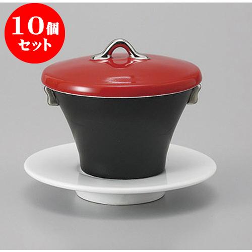 10個セット むし碗 赤蓋(皿付)スイーツカップ [9.7 x 9cm 120cc] 強化 | 茶碗蒸し ちゃわんむし 蒸し器 寿司屋 碗 人気 おすすめ 食器 業務用 飲食店 おしゃれ かわいい ギフト プレゼント 引き出物 誕生日 贈り物 贈答品