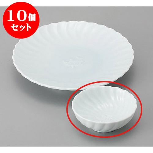 10個セット 呑水 青白磁魚小呑水 [10.5 x 4cm] 料亭 旅館 和食器 飲食店 業務用