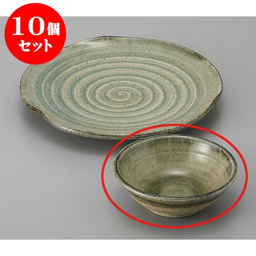 10個セット 呑水 灰釉4.0玉割 [12.8 x 4.2cm] 土物 料亭 旅館 和食器 飲食店 業務用