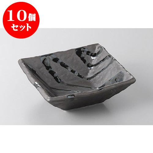 10個セット 呑水 ひるがの角呑水 [11 x 11 x 3.8cm] 料亭 旅館 和食器 飲食店 業務用