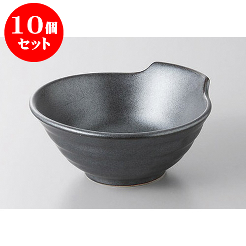 10個セット 呑水 黒とんすい 大 [12 x 11.5 x 5cm] 強化 料亭 旅館 和食器 飲食店 業務用