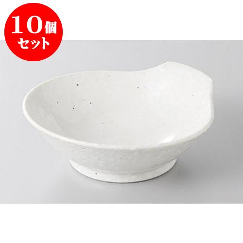 10個セット 呑水 白化粧呑水 [12.8 x 12 x 5cm] 料亭 旅館 和食器 飲食店 業務用