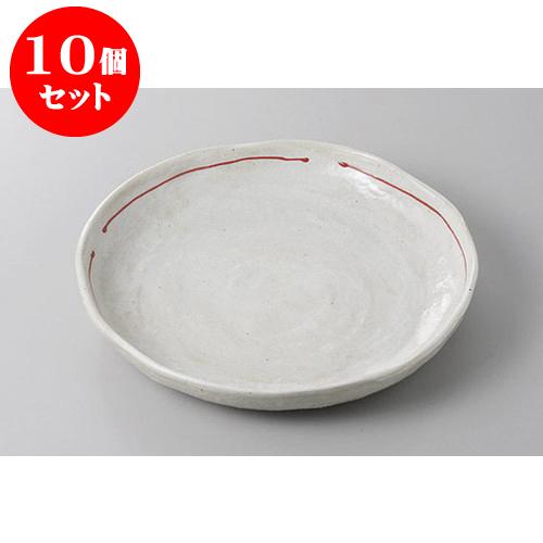 日本製 10個セット おしゃれ 丸盛皿 粉引結び糸7.0丸皿 うつわ [19.5 x 2.9cm] | 盛り皿 プレゼント 盛皿 人気 おすすめ フルーツ皿 パーティー パスタ皿 食器 業務用 飲食店 カフェ うつわ 器 ギフト プレゼント 引き出物 誕生日 贈り物 贈答品 おしゃれ かわいい, TTF こぞのえスポーツ:eaf32a23 --- construart30.dominiotemporario.com
