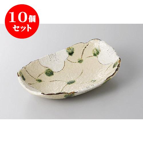 10個セット 変形盛鉢 白格子花漬物皿 [22 x 15 x 4.5cm] 土物 | 盛り鉢 盛鉢 万能 取り鉢 おすすめ 食器 業務用 飲食店 カフェ うつわ 器 おしゃれ かわいい お洒落 可愛い おしゃれ かわいい お洒落 可愛い