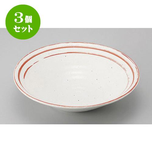 3個セット めん皿・めん鉢 朱音8.0鉢 [26.2 x 7cm] 【 料亭 旅館 和食器 飲食店 業務用】
