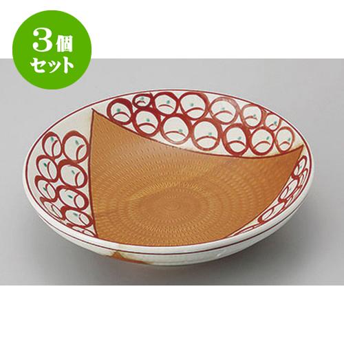 3個セット めん皿・めん鉢 うず紋7.5めん皿 [23.2 x 6cm] 【 料亭 旅館 和食器 飲食店 業務用】