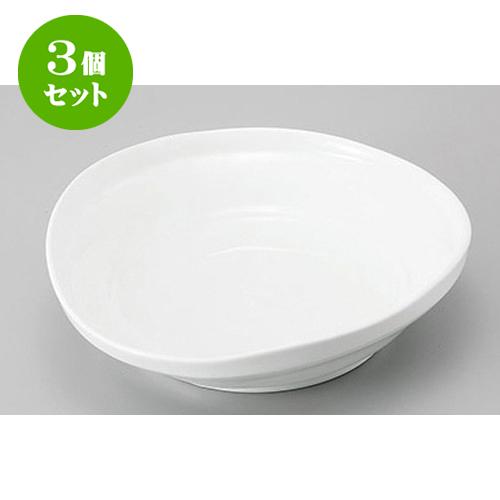 3個セット めん皿・めん鉢 白磁たわみ8.0鉢 [23.5 x 22.5 x 6.5cm] 【強化 料亭 旅館 和食器 飲食店 業務用】