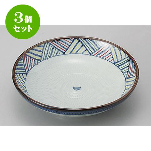 3個セット めん皿・めん鉢 赤絵アジロ7.5パスタ皿 [23.5 x 6.2cm] 【 料亭 旅館 和食器 飲食店 業務用】