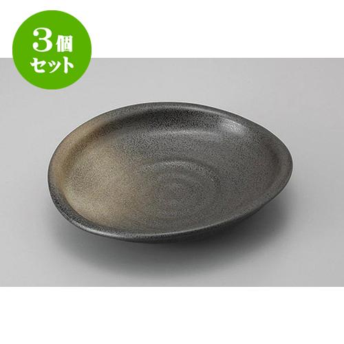3個セット めん皿・めん鉢 古代釉れいめいたまご大皿 [25 x 22.5 x 5cm] 【 料亭 旅館 和食器 飲食店 業務用】
