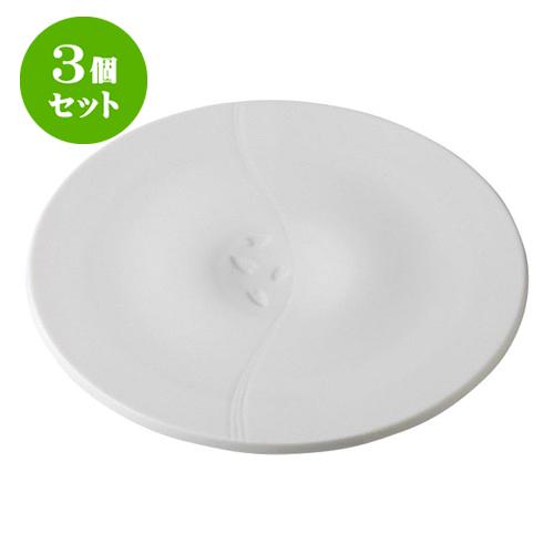 3個セット デリカウェア 雪月花 白磁 花くぼみ盛皿 [30.3 x 2.2cm] 【 料亭 旅館 和食器 飲食店 業務用】
