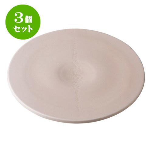 3個セット デリカウェア 雪月花 薄桜 花くぼみ盛皿 [30.3 x 2.2cm] 【 料亭 旅館 和食器 飲食店 業務用】