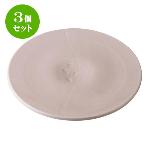3個セット デリカウェア 雪月花 薄桜 月くぼみ盛皿 [30.3 x 2.2cm] 【 料亭 旅館 和食器 飲食店 業務用】