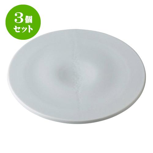 3個セット デリカウェア 雪月花 青磁 雪くぼみ盛皿 [30.3 x 2.2cm] 【 料亭 旅館 和食器 飲食店 業務用】