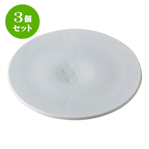 3個セット デリカウェア 雪月花 青磁 花くぼみ盛皿 [30.3 x 2.2cm] 【 料亭 旅館 和食器 飲食店 業務用】