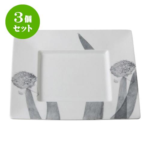 3個セット デリカウェア プレス フラワープリムプレートLL [31 x 31 x 2.5cm] 【 料亭 旅館 和食器 飲食店 業務用】