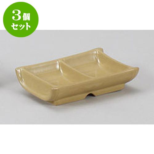 3個セット 鍋小物 有田焼竹型二品薬味入 [14.5 x 9 x 3.5cm] 【 料亭 旅館 和食器 飲食店 業務用】
