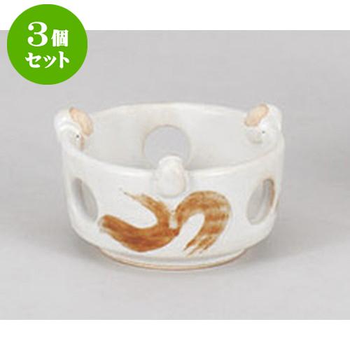 3個セット 焼き芋鍋 志野荒波コンロ [11.5 x 6.5cm] 【直火 料亭 旅館 和食器 飲食店 業務用】
