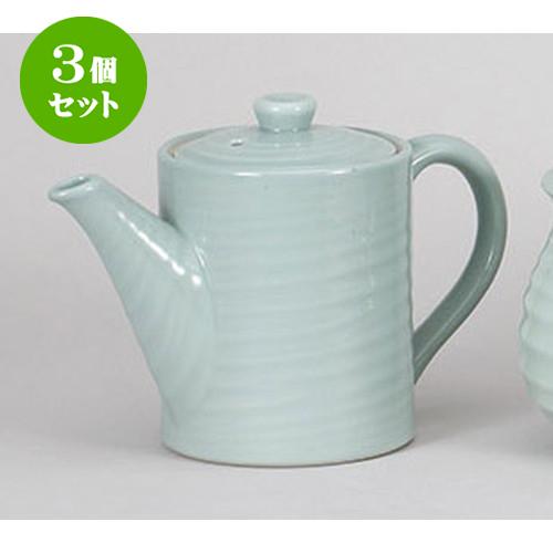 3個セット 鍋小物 青磁汁次 [22.5 x 11.2 x 15.5cm 1000cc] 【 料亭 旅館 和食器 飲食店 業務用】