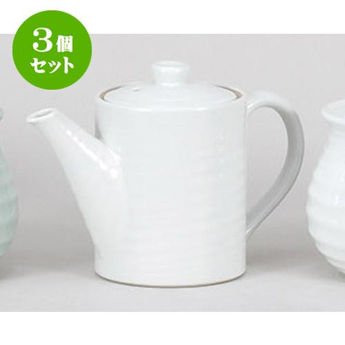 3個セット 鍋小物 白磁汁次 [22.5 x 11.2 x 15.5cm 1000cc] 【 料亭 旅館 和食器 飲食店 業務用】