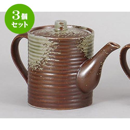 3個セット 鍋小物 灰釉汁次(大) [11 x 14cm 830cc] 【 料亭 旅館 和食器 飲食店 業務用】